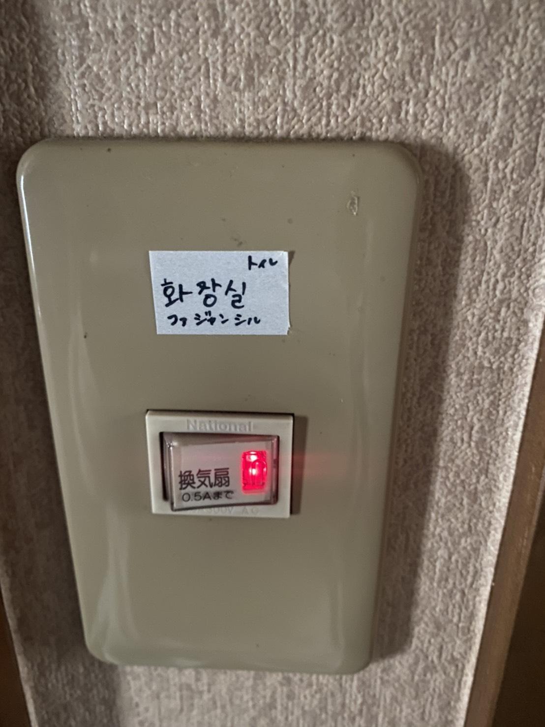 ネタ バ 韓国